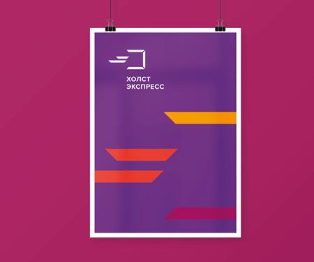 на заказ в вологде купить постеры печать постеров магазин